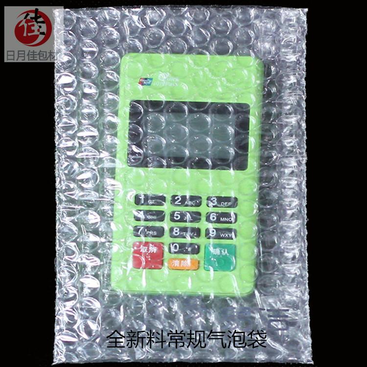 气泡袋厂家_既介绍了气泡袋,又讲清楚了网推知识点_深圳市迅蓝科技有限公司